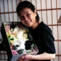 Mai Tanaka